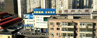 ikeagroup5