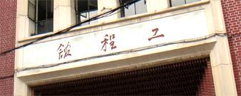 photo255